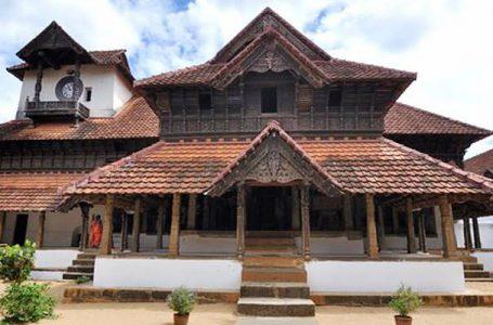 பத்மநாபபுரம் அரண்மனை வரலாறு